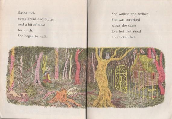Kathleenw Deady Children S Author Golden Books